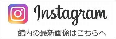 あわら温泉グランドホテル温泉情報インスタグラム Instagram
